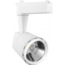 Светильник светодиодный трековый Feron AL101 8W 720Лм 4000К белый (арт. 29510)