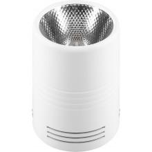 Светодиодный светильник Feron AL518 накладной 25W 4000K белый (арт. 29870)