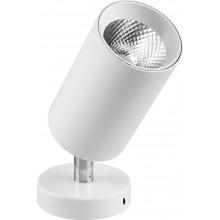 Светодиодный светильник Feron AL519 накладной 10W 4000K белый наклонный (арт. 29873)