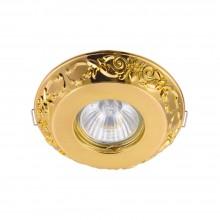 Светильник точечный Maytoni Metal DL300-2-01-G золото