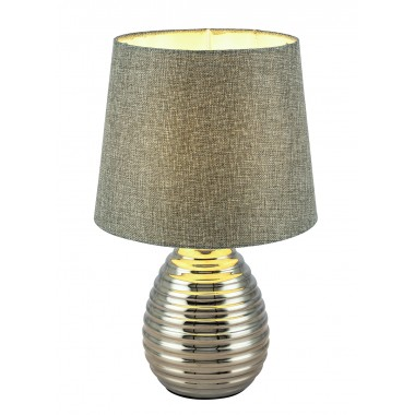 Настольная лампа Globo 21719 Tracey хром/серый