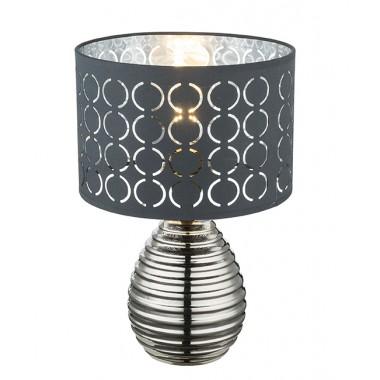 Настольная лампа Globo 21617 Mirauea хром/черный, серебрянный