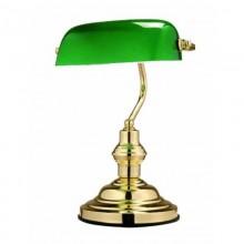 Настольная лампа Globo Antique 2491