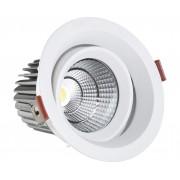 Светодиодный светильник Kink Light 2121 встраиваемый белый d8,5 h7 Led 7W (4000K)