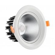 Светодиодный светильник Kink Light 2129 встраиваемый белый d8,5 h5,2 Led 5W (4000K)