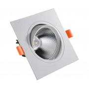 Светодиодный светильник Kink Light 2131D встраиваемый белый w12*12 Led 12W (4000K)