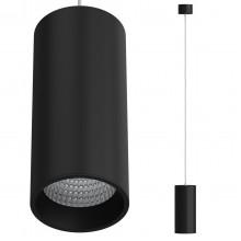 Подвесной светодиодный светильник LeDron SLC7392/12W-P Black LED 12 Вт 3000К Черный порошковое покрытие