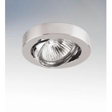 Точечный светильник Lightstar MATTONI 006234