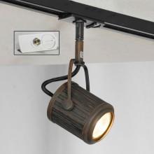 Светильник для шинопровода Lussole LSP-9131-TAW Clifton коричневый GU10 50 Вт