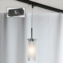 Светильник для шинопровода LGO LSP-9548-TAB Leinell хром E14 40 Вт