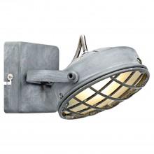 Спот лофт Lussole LOFT LSP-9979 (GRLSP-9979) Lakewood серый G9 40 Вт