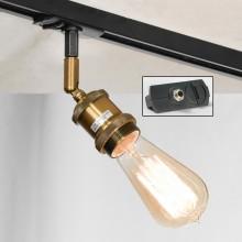 Светильник для шинопровода Lussole LSP-9320-TAB Centereach черный/бронзовый E27 60 Вт