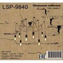 Светильник в стиле Лофт Loft LSP-9840