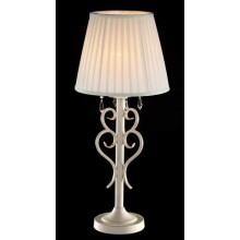 Настольная лампа Maytoni Elegant 8 ARM288-22-G