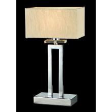 Настольная лампа Maytoni Megapolis MOD906-11-N Никель