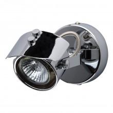 Светильник спот Mw-light 506021501 Алгол 1*50W GU10 220V