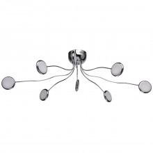 Люстра потолочная светодиодная Regenbogen Life 609013408 Фленсбург 24W LED 220V