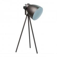 Настольная лампа Regenbogen Life 497032501 Хоф
