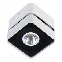 Потолочный светильник Chiaro 637016901 Круз 1*33W LED 220 V белый