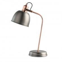 Настольная лампа MW-Light 551031601 Вальтер 1*7W E14 LED 220 V серебристый