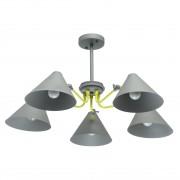 Потолочная люстра MW-Light 711010105 Чили 5*40W E27 220 V серый