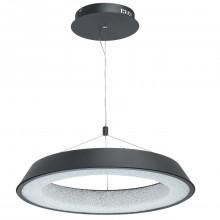 Подвесной светодиодный светильник Chiaro 703010901 Перегрина 40W LED 220 V чёрный