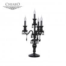 Настольная лампа Chiaro 313030604 Барселона 4*60W Е14 220 V