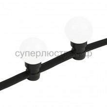 """Готовый набор гирлянды """"Евро Belt Light"""" 2 жилы, шаг 40 см, белые LED лампы, черный провод, Neon-Night 331-345"""