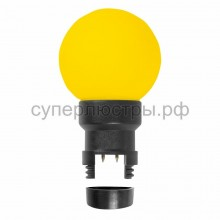 Лампа шар 6 LED для белт-лайта, желтый, d45мм, жёлтая колба, Neon-Night 405-141