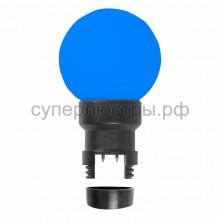 Лампа шар 6 LED для белт-лайта, синий, d45мм, синий колба, Neon-Night 405-143