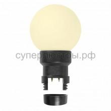 Лампа шар 6 LED для белт-лайта, теплый белый, d45мм, белая матовая колба, Neon-Night 405-146
