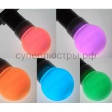 Лампа шар Е27 9 LED d50мм RGB, Neon-Night 405-512