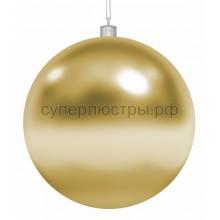 """Елочная фигура """"Шар"""", 20 см, цвет золотой, Neon-Night 502-001"""