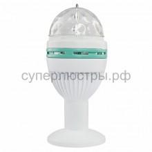 Диско-лампа светодиодная Е27, подставка с цоколем Е27 в комплекте, 230V, Neon-Night 601-251