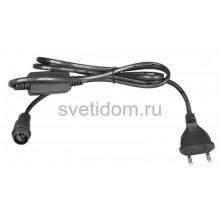 Комплект подключения для гирлянды LED - шарики 220В / 12A Neon-Night 303-500