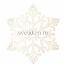 Елочная фигура Снежинка Снегурочка, 81 см, цвет шампань Neon-Night 502-374
