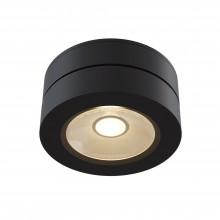 Потолочный светильник Technical C022CL-L7B