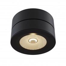 Потолочный светильник Technical C023CL-L20B