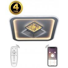 Светодиодная люстра Natali Kovaltseva LED LAMPS 81095 120W белый 3300/4300/7000K с пультом
