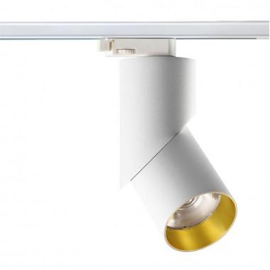 Трековый светильник Novotech Union 357541 белый/золото 23 Вт 110-240V IP20 3000K