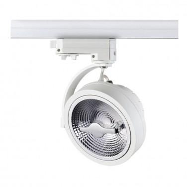 Трековый светильник Novotech Snail 357567 белый 15 Вт 220-240V IP20 3000K