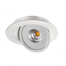 Встраиваемый светодиодный светильник Novotech Gesso 357576 белый 15 Вт 85-265V IP20 3000K