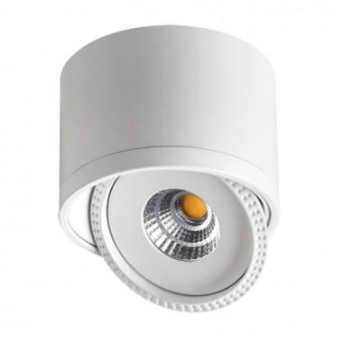 Накладной светильник Novotech Gesso 357584 белый 15 Вт 85-265V IP20 3000K