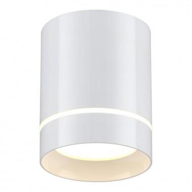 Накладной светильник Novotech Arum 357684 белый 9 Вт 160-265V IP20 3000K