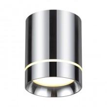 Накладной светильник Novotech Arum 357686 алюминий 9 Вт 160-265V IP20 3000K