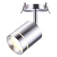 Спот Novotech Arum 357689 алюминий 9 Вт 160-265V IP20 3000K