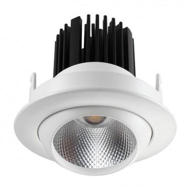 Встраиваемый светодиодный светильник Novotech Drum 357695 белый 15 Вт 160-265V IP20 3000K