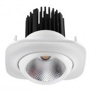 Встраиваемый светодиодный светильник Novotech Drum 357696 белый 10 Вт 160-265V IP20 3000K