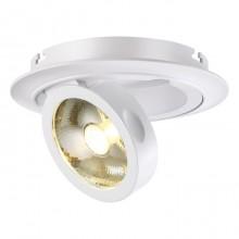 Накладной светильник Novotech Razzo 357705 белый 10 Вт 220-240V IP33 3000K