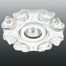 Точечный светильник Novotech 370042 Farfor IP20 50W